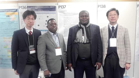 Professeur Roger Wumba en mission au Japon