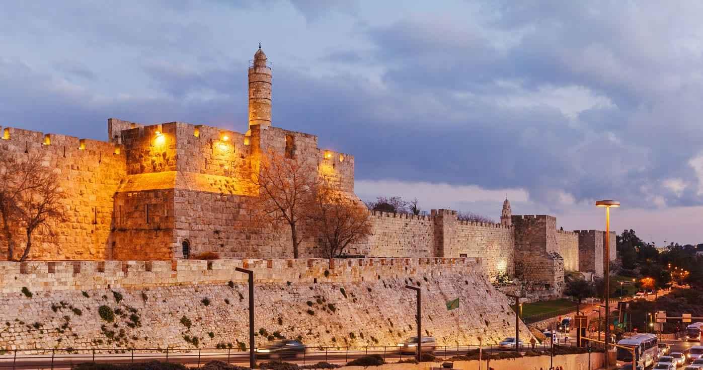 RAPPORT DE LA FORMATION SUR LA GESTION DES SYSTEMES DE SANTE EN ISRAEL