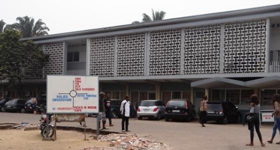 Liste déclarative des médecins ophtalmologistes formes ou encore en formation aux cliniques universitaires de Kinshasa