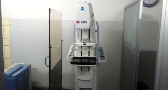 Le laboratoire de la banque de sang (CUK)